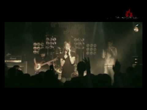 ТонкаяКраснаяНить - Закрываю Глаза (Live)