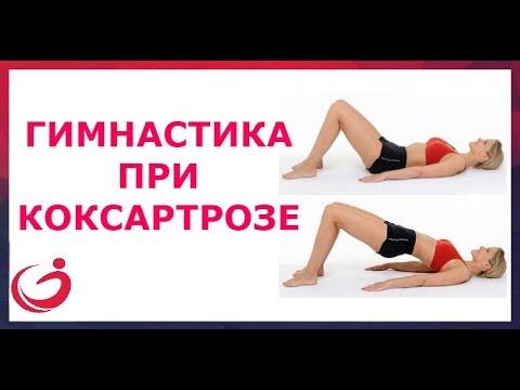 Болит с права с боку внизу со спины