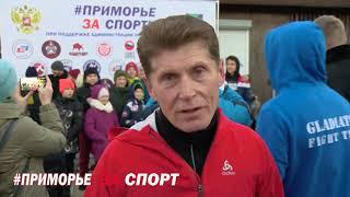 #Приморье за спорт_Зарядка с Виталием Минаковым