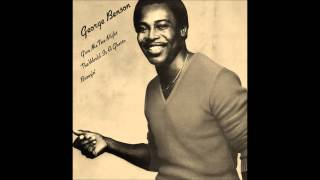George Benson - The World is a ghetto Sample Rap Beat