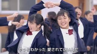 登美丘高校ダンス部×『グレイテスト・ショーマン』!特別映像