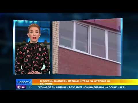 Россияне через суд заставили курящих соседей заплатить за запах
