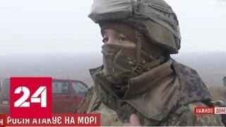 Дети роют окопы: Украина начала жить по законам военного времени - Россия 24