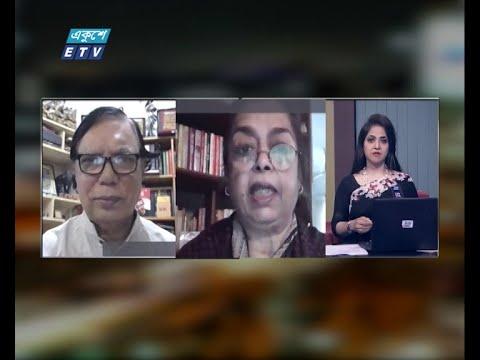 Ekusher Raat    একুশের রাত    সেই অভিশপ্ত দিন    15 August 2021    ETV Talk Show