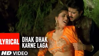 Lyrical : Dhak Dhak Karne Laga Full Song With Lyrics | Beta