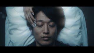 [ALEXANDROS] - Mosquito Bite (MV)
