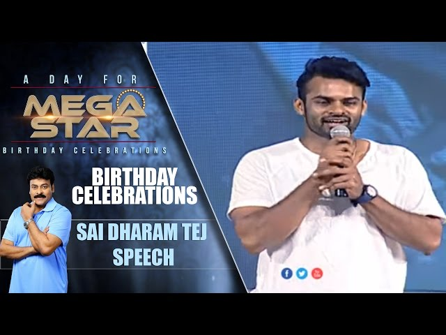 Sai Dharam Tej Speech | Chiranjeevi Birthday | A Day for Mega Star