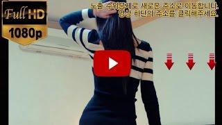 ▚ XMA.KR ▞ 성인버라이어티 색녀도 시즌2 E04 그녀들의리얼무인도생활