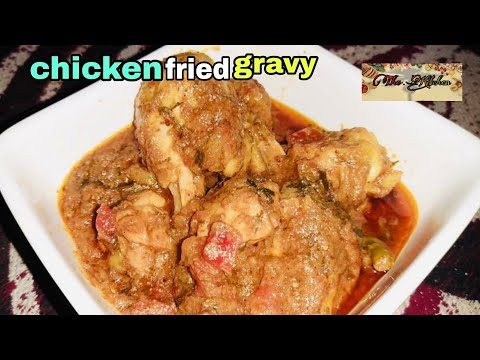 Chicken fry gravy recipe| how to cook chicken fry gravy