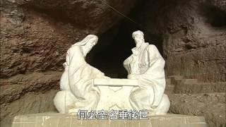 【大陸尋奇#925】湖北之旅(七) / 尋找香格里拉(一)