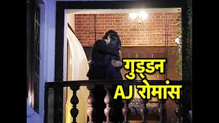 Instant News By SBB: Must Watch! Guddan AJ's ROMANCE