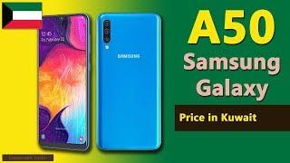samsung galaxy a50 2019 price in kuwait - Thủ thuật máy tính