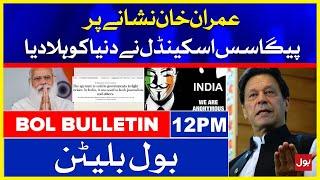 Indian Pegasus Spy Scandal Exposed   BOL News Bulletin   12:00 PM   20 July 2021