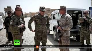 Бесконечная война: США отправят в Афганистан более 3 тысяч военнослужащих