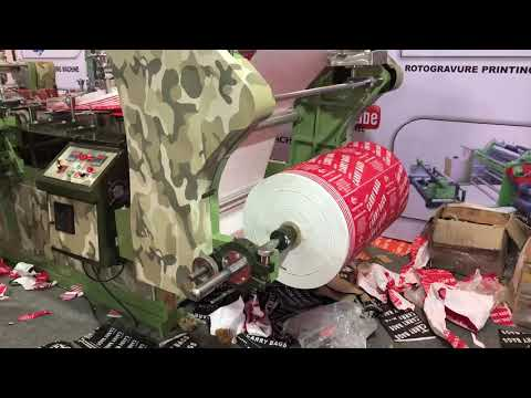 Paper Bag Making Machine With 4 Colour Flexographic Printing