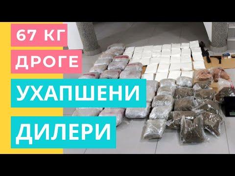 """""""Nakon višemesečnog rada pripadnika Uprave kriminalističke policije Ministarstva unutrašnjih poslova sinoć su u Beogradu, prilikom primopredaje, uhapšena dva lica. Lica sa inicijalima Ž. M. (1992) i S. Z. (1977) su pokušala da izvrše primopredaju 32 kilograma opojne droge amfetamin i 35 kilograma opojne droge marihuana. Tom prilikom zaplenjena je droga, ali je zaplenjen i jedan pištolj sa prigušivačem, velika količina municije. Pištolj je imao izbrušene brojeve i imali su i silikonske maske.…"""