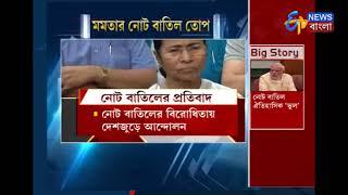 জেনেনিন আজকের বিশেষ খবর - Speed News - ETV Bangla News