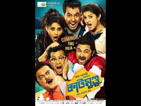 Download Katmundu Trailer | Bengali Movie | Raj Chakraborty | Anupam Roy | 2015 HD Mp4 3GP Video and MP3