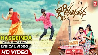 Hasageinda Lyrical Video Song | Jai Kesari Nandana | Shashi Dani | Think Positive Studio