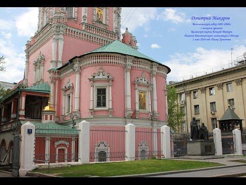 Центр доверия православной церкви