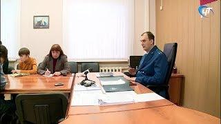 В прокуратуре Великого Новгорода рассказали журналистам о ситуации с долгами по зарплате