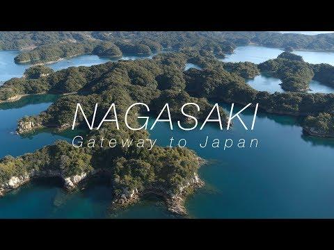 נגסאקי: השער הדרומי ליפן