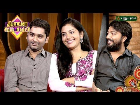 Adhey Kangal Movie Special 30-10-2016 Puthuyugam Tv