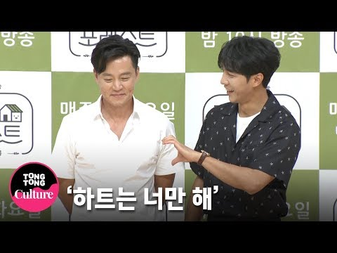 19 08 12 Lee Seung Gi Little Forest Press Con Press Videos