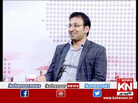 Kohenoor@9 19 February 2020 | Kohenoor News Pakistan