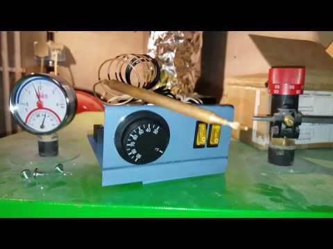 Управление тэнами дровяного котла с помощью терморегулятора W1209