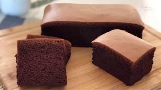 Chocolate Cotton Sponge Cake 巧克力棉花蛋糕