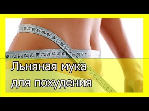 Максимально быстрое похудение