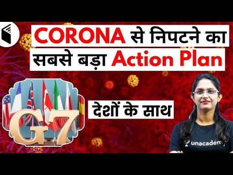 Largest Action Plan of Dealing with CORONA with G7 Countries | Details Discussion by Sushmita Ma'am