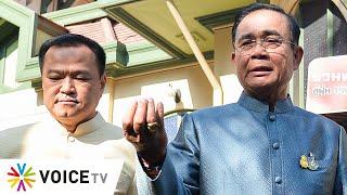 Wake Up Thailand - น่าคิด อเมริกายังอพยพพลเมืองหนีไวรัสไม่ได้ แต่20ทหารไทยกลับมาได้ แล้ว นศ.ไทยหละ