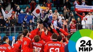 «Играли как в кино»: победа российских хоккеистов взорвала рунет - МИР 24