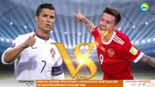 Смолов и Роналду: сравнение звезд накануне большой игры - МИР24
