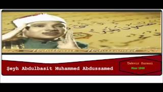 Abdulbasit Abdussamed Tekvir Suresi Mısır 1949