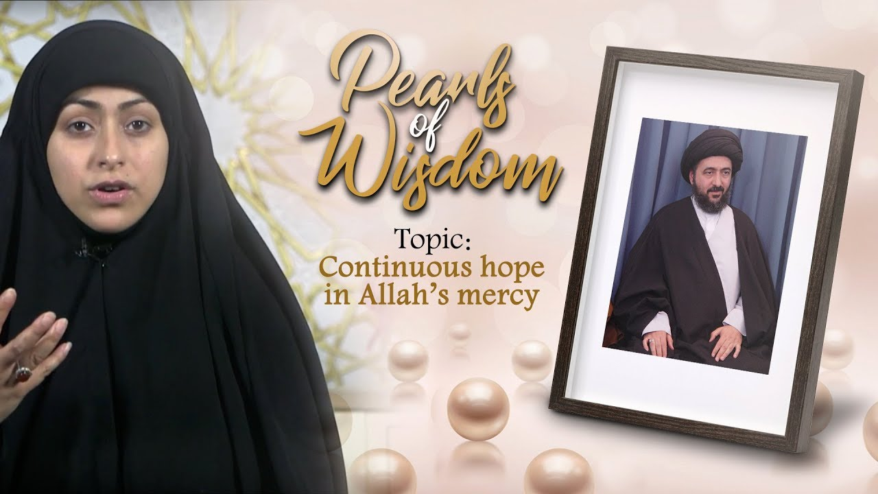 Continuous hope in Allah's Mercy