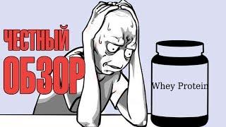 Почему от протеина не растут мышцы?