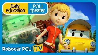 Daily education   Poli theater   No dangerous pranks!