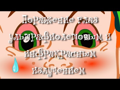 Лечения гепатита с 1в