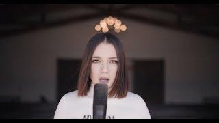Kait Weston - No More (Acoustic Version) | Official Video