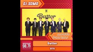 ดนตรีสีสัน ใหม่มาแรง : BTS – Butter