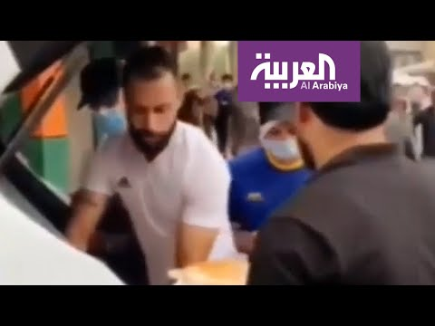 العرب اليوم - شاهد: لاعبون عراقيون يقدّمون المساعدة للمتظاهرين في ساحة التحرير