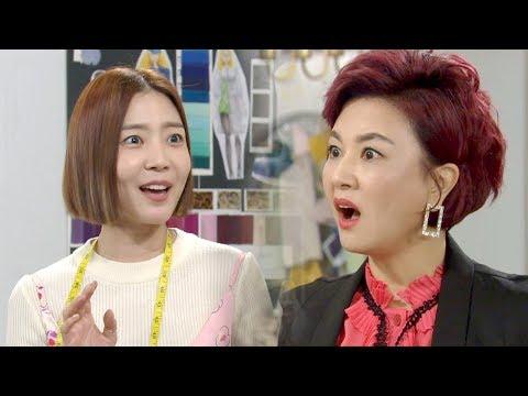 """""""악몽이고 망상"""" 김혜선, 신다은의 한국 회상에 기겁! @수상한 장모 2회 20190521"""