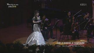 Sumi Jo - Addio del passato - La Traviata