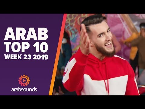 Top 10 Arabic Songs (Week 23, 2019): Zouhair Bahaoui, Dyler, Ziad Bourji & More!