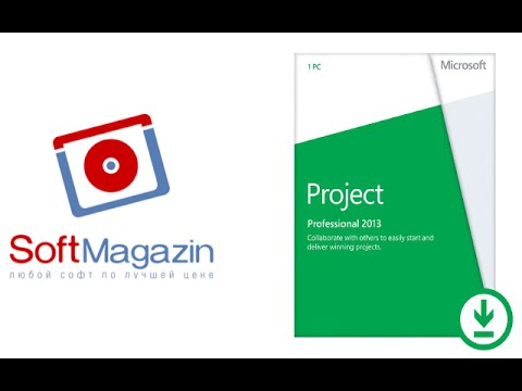 Видеообзор Microsoft Project Cloud