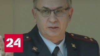 Взятки и коррупция: в чем подозревают чеховских полицейских? - Россия 24