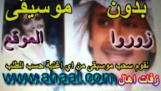 تحميل اغاني عبدالمجيد عبدالله وانغام والله وكبرتي بدون موسيقى MP3